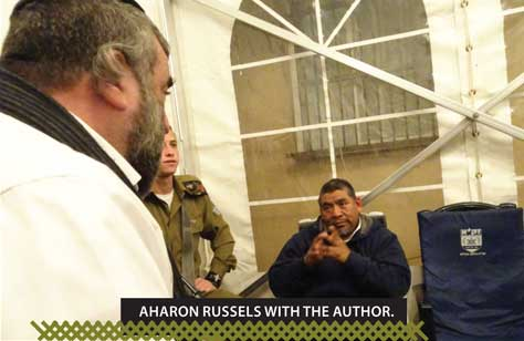 50-COLOR-A-Shivah-Visit-to-Aharon-Russels_03