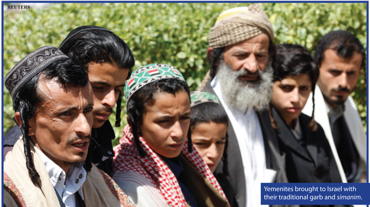 yemenites-2_03